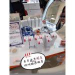 Meiko Cosmetics Naturactor Cover Face Foundation