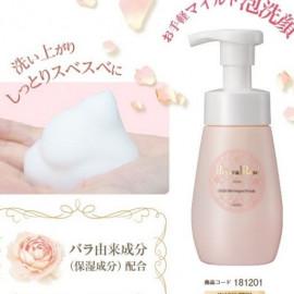 image of Revival Rose Wash.