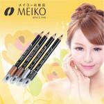 日本代购Meiko Sede Eye Liner And Brow
