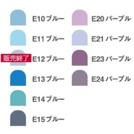 image of 3.8 Meiko Colors Powder Shadow (Eye Shadow) [Refill]