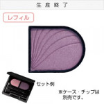 Meiko Colors Powder Shadow (Eye Shadow) [Refill]