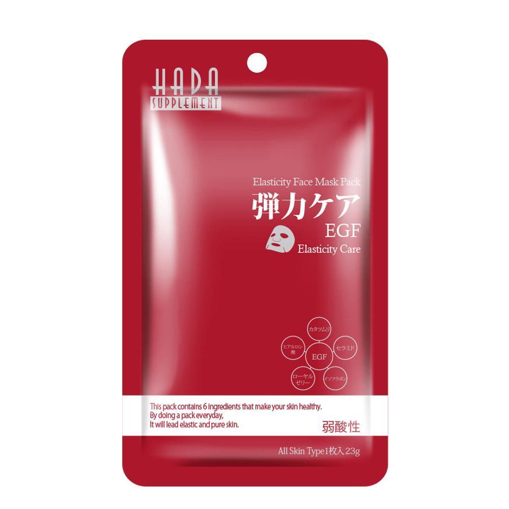 Mitomo Japan EGF Elasticity Care Facial Essence Mask HS001-A-0