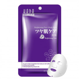 image of Mitomo Japan Pearl Brightening Care Facial Essence Mask HS001-A-2