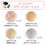 MC Collection Loose Powder (With Puff)