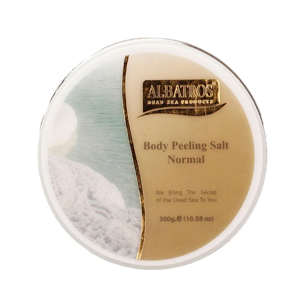 NATURAL LOOKS - Albatros Body Peeling Salt Normal 300g