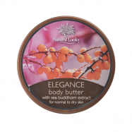 image of NATURAL LOOKS - Elegance Body Butter 220ML
