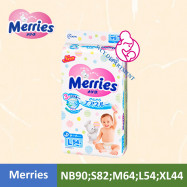 image of Merries Super Premium Tape (NB90/S82/M64/L54/XL44)