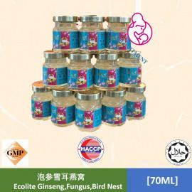 image of Bird Nest Sarang Burung Walit Halal【70ml】Halal Produk!! Pati Sarang Burung