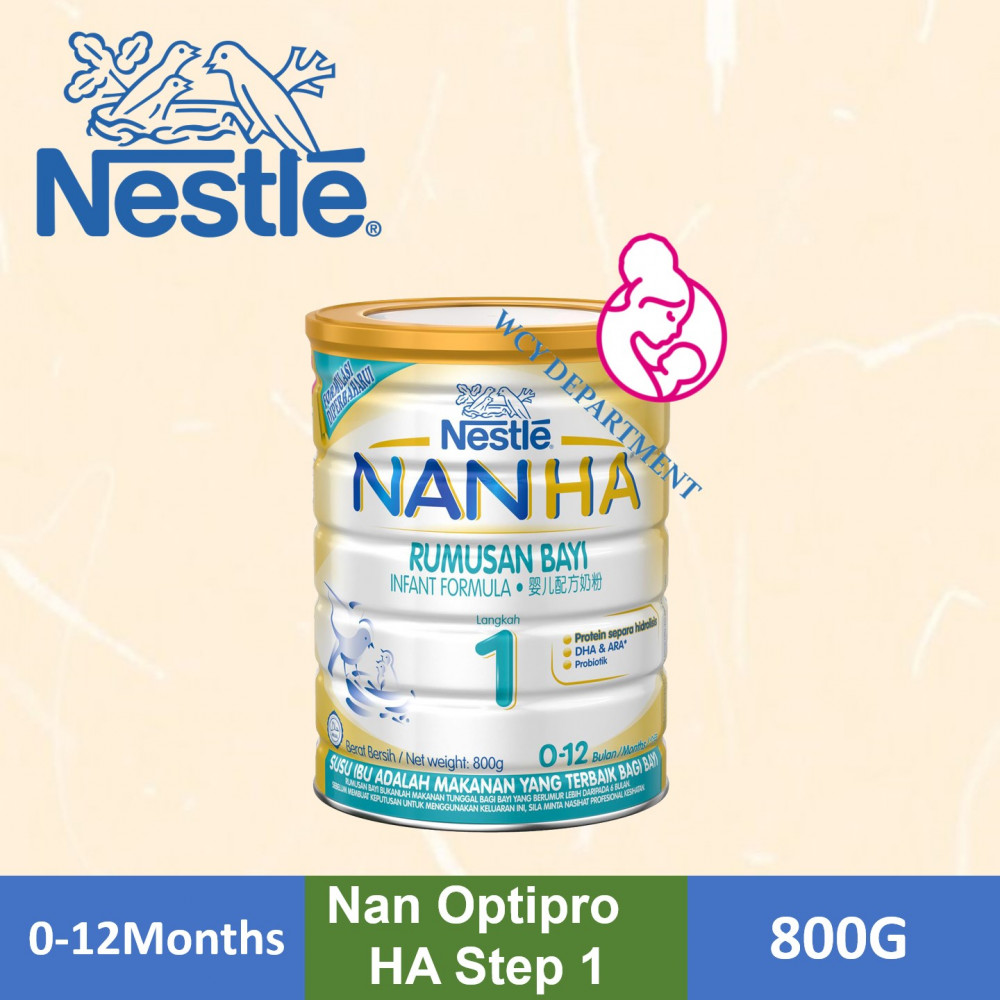 Nestle Nan HA 1 Milk Powder [800g]