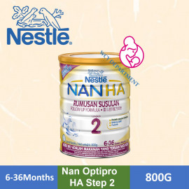 image of Nestle Nan Optipro HA Stage 2 Hypoallergenic (800g)