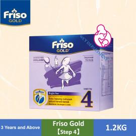 image of Friso Gold Step 4 1.2KG