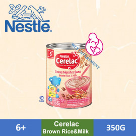 image of Nestle Cerelac Brown Rice & Milk 350g