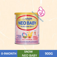image of SNOW NEO BABY STEP 1 900g