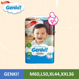 image of Genki! Pants Mega