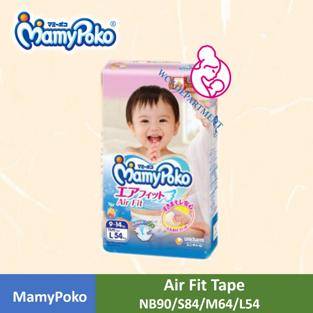 MamyPoko Open Air Fit Tape (NB90/S84/M64/L54)
