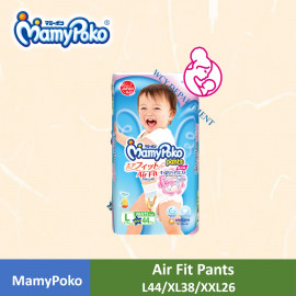 image of MamyPoko Airfit Pants[BOY&GIRL] Mamypoko Air Fit Pants[BOY&GIRL]