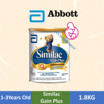Similac Gain Plus NVE BIB (1.8kg)