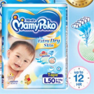 image of Mamypoko extra dry S68/M60 /L50/XL44/XXL34(1pack)