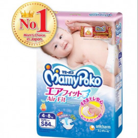 image of (Sales!!! )Mamypoko Open Air Fit Tape Nb90/S84/m64/L54/XL44