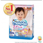 (Sales!!! )Mamypoko Open Air Fit Tape Nb90/S84/m64/L54/XL44