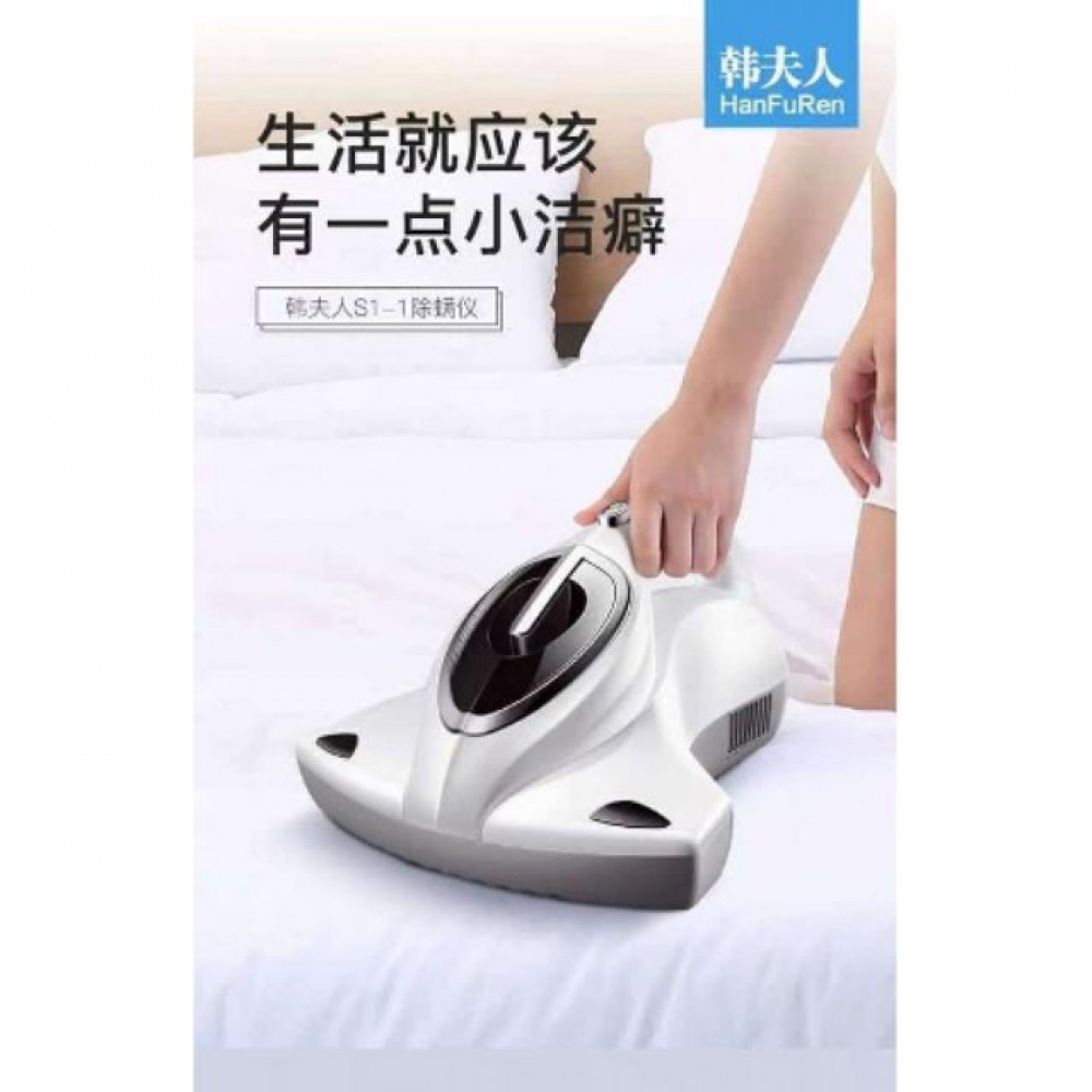 韩夫人除螨仪 升级 s1 mrs korea handheld vacuum cleanner bed mites uv light S1