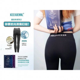 image of (Sale)KEEXUENNL®珂宣尼 Slimming Legging 法国睡眠闪电裤