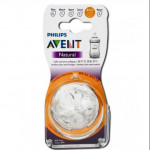 Philips Avent Teats Natural (4 Holes) Fast Flow 6 months