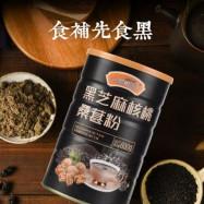 image of Guwuliangyuan black Sesame walnut black bean black rice powder 500g (clearance)