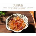 天然野生食用桃胶皂角米雪燕组合 15g(独立包装)