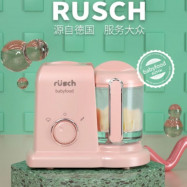 image of Rusch baby food maker babycook mixer steamer 2in1