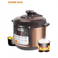 image of (clearance) SUPOR PRESSURE COOKER(5L) ready stock