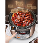 (clearance) SUPOR PRESSURE COOKER(5L) ready stock