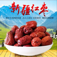 image of Red Dates Size XL 500g 新疆和田红枣 #readystock#readystockL0