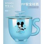 Disney milk Cup stainless steel