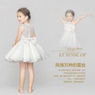 image of Kids beauty dress/princess dress