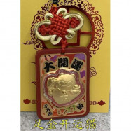 image of 999 Pure Gold Foil Luck Cat Prosperity Cat car hanging 金箔开运猫车挂 With 0.2% gold