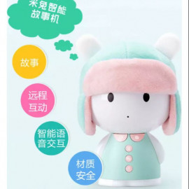 image of Xiaomi MITU Story Teller Robot Machine for Kids Pre order