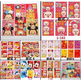 image of (Sales)Angpao pack( random design while stock last)