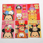 (Sales)Angpao pack( random design while stock last)