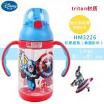Disney water bottle with handle 400ml