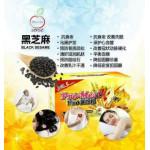 Pro lab sense Pro meal谷粮 (15+5packs)0