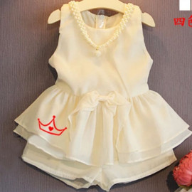 image of Ezbm kids set wear