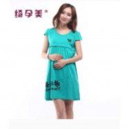 image of EZBM Maternity /nursing dress
