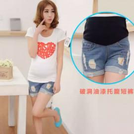 image of EZBM Mummy maternity jeans short