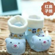 image of EZBM baby socking
