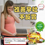 Pro lab sense Pro meal谷粮 (15+5packs)