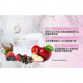 image of Pro lab sense Sakura whitening collagen