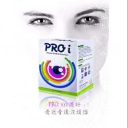 image of Pro lab sense Pro i