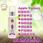 Pro Lab SENSE Aromatherapy Clary Sage Multi Cleanser 100ml