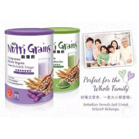 image of NH Nutri Grains with matcha or Purple Sweet Potato 1kg Expiry2020